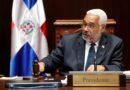 Ley Orgánica del Ministerio de Interior fue aprobada por la Cámara de Diputados